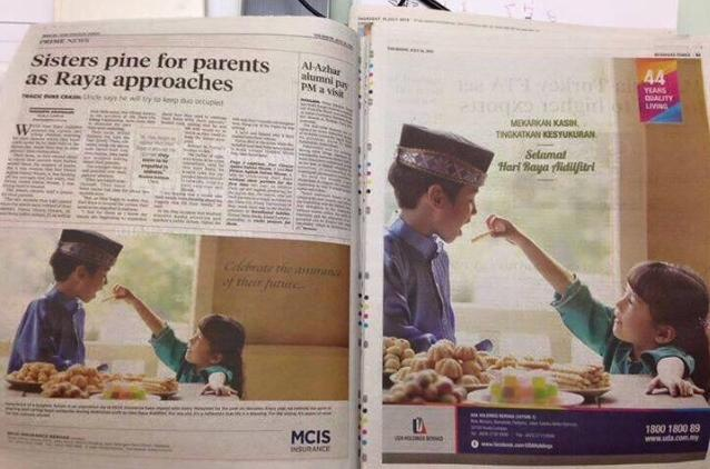 An image of 2 newspaper ads that have used the same stock photography image for 2 different brands